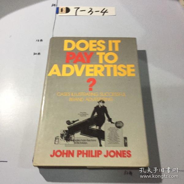 英文原版:Does It pay to advertise 做广告值得吗?书口微黄 微黄斑.精装