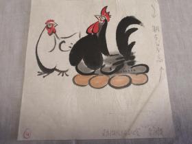 著名画家:李斌炎水墨宣纸漫画一幅(16cm×16cm)《讽刺与幽默》已发之原稿