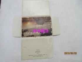 北京风光明信片:共9张——1972年外文出版社