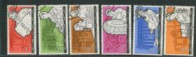 特69化工盖销邮票套票
