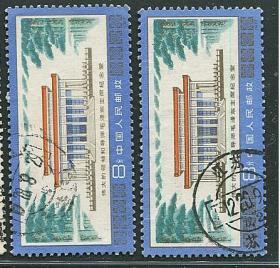 J22毛主席纪念堂2-1信销邮票,库存2枚,品相如图一样,随机发货