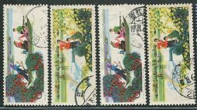 T23军民一家人信销邮票套票,库存2套,随机发货