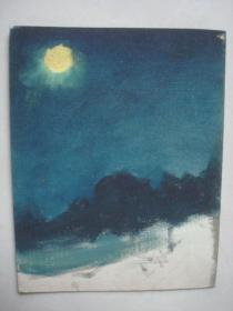 老油画21.....20*26厘米。创作时间不详