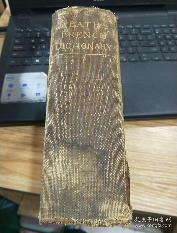 法语词典 HEATHS FRENCH DICTONARY