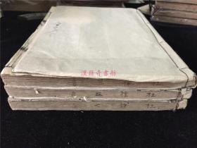 康熙12年和刻本《杜律五言集解》2册4卷全、《杜律七言集解》1册2卷全。宽文13年翻刻明万历本,版本较稀见。