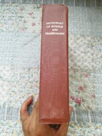 科技词典(英2-1/46)馆藏