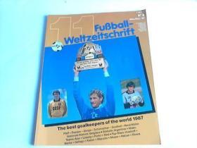 国际足球历史和统计联合会官方刊物9