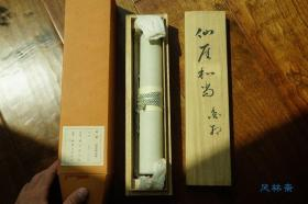 茶道挂轴 复刻 仙崖和尚笔 円相图 日本禅僧书法代表人物
