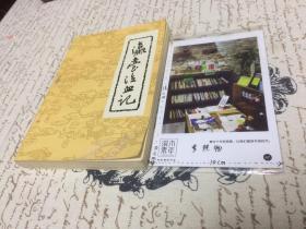 瀛台泣血记