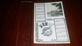 1962厦门大学风景照片型厚相纸 贺年历片