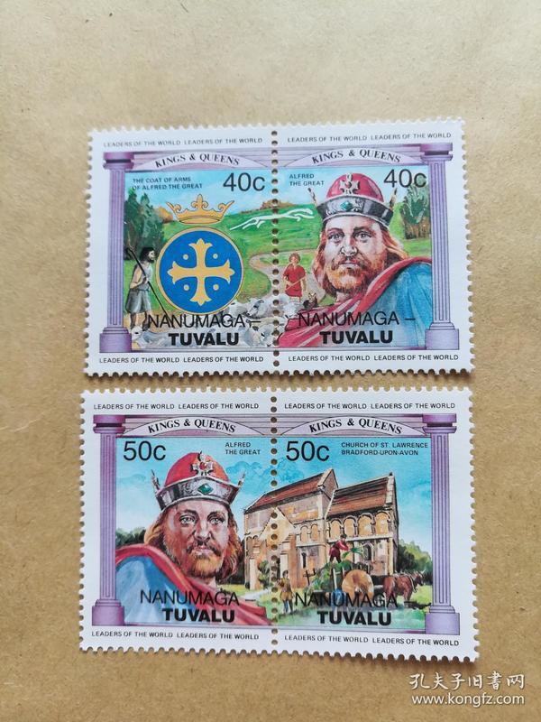 外国邮票 图瓦卢邮票Nanumaga 4枚(甲16-2)