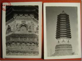 """【上世纪50年代初,<北京市西八里庄玲珑塔>原版照片2张】,银盐纸基,照片背面由原拍摄者分别写有钢笔字:""""八里庄塔""""和""""八里庄塔束腰细部"""",尺寸:3.9厘米×2.6厘米。建国初北京市文化局古建筑文物考古人员拍摄。 建国初期的八里庄塔,就是现在位于北京昆玉河畔西八里庄的玲珑塔,该塔有400多年历史,1957年10月,玲珑塔被定为北京市第一批重点文物保护单位。如今,它矗立在北京的高楼大厦间,沉默无语。"""