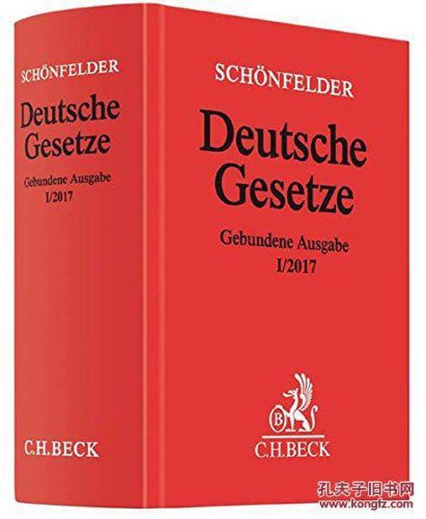 德国原版 德文 德语 Deutsche Gesetze 德国法律汇编 I/2017 最新版 Schönfelder 海里希· 舍恩费尔德
