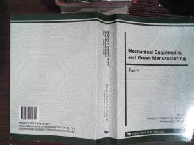 Mechanical Engineering Part1  英文书一本