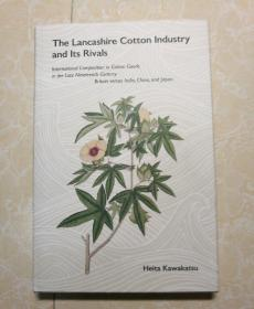 英文原版 THE LANCASHIRE COTTON INDUSTRY AND ITS RIVALS  兰开夏棉业及其竞争对手
