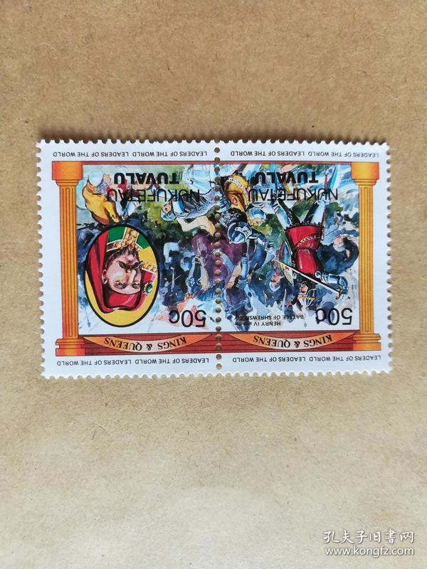 外国邮票 图瓦卢邮票Nukufetau 2枚(甲16-2)