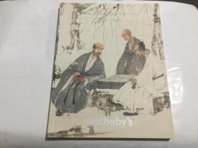 苏富比香港2010 中国古代书画