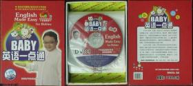 DVD-BABY英语一点通(1-8岁快乐看动画英语一点通)20DVD超值体验☆