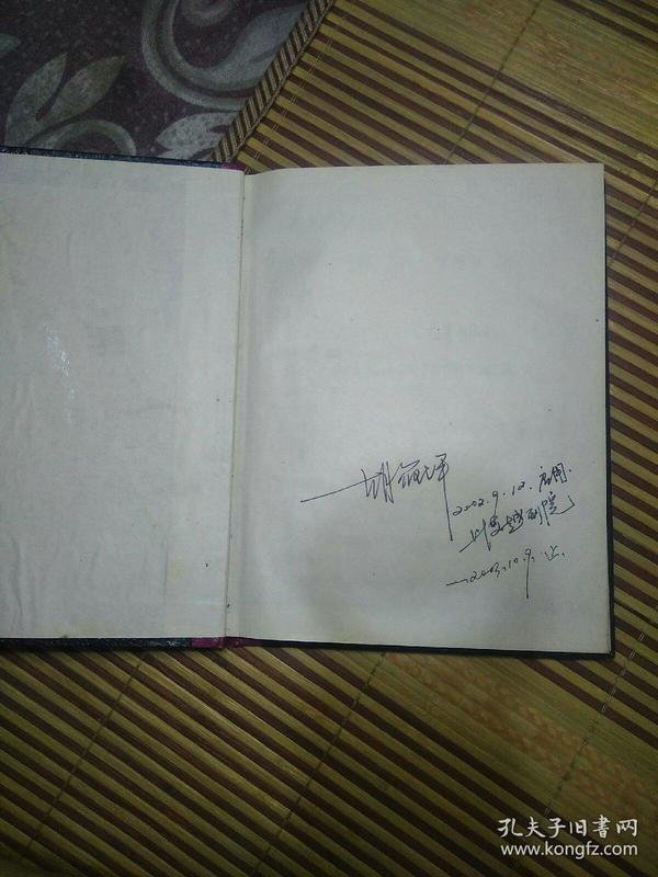 我国文化优秀专家、著名导演胡筱坪手写工作笔记本,满满一本56页(112面),内容相当丰富