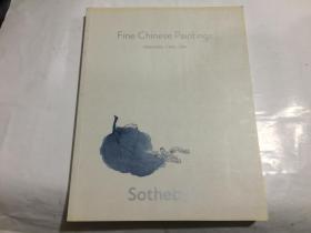 香港苏富比2009年10月秋拍 中国书画 专场 图录