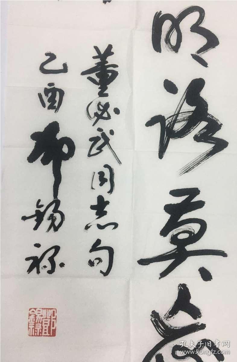 邓锡禄 中国书法家协会会员,中华诗词学会会员,全国市长书画院院士图片