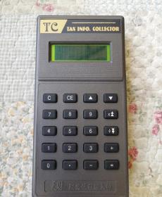 天财税务信息录入器