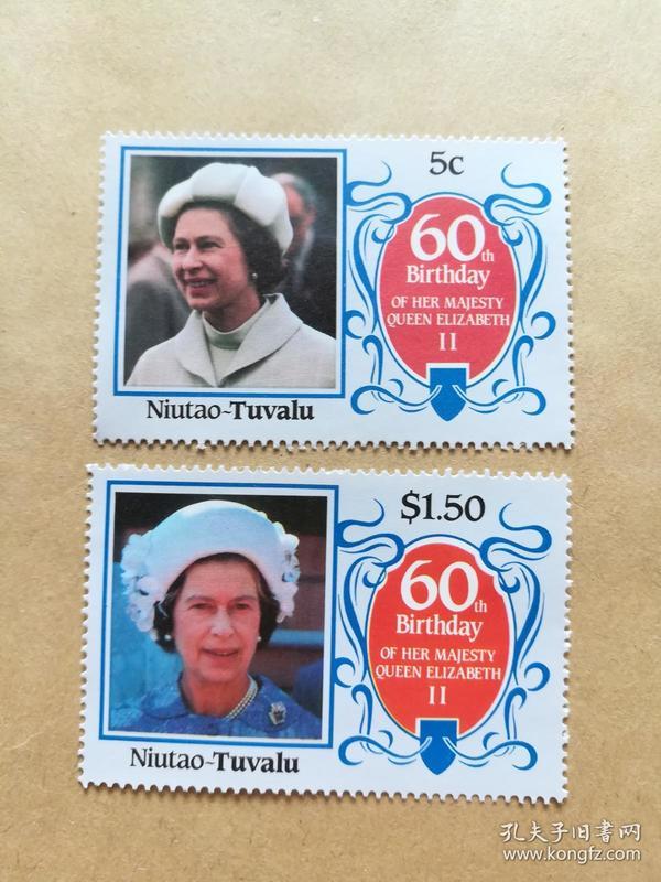 外国邮票 图瓦卢邮票Niutao 2枚(甲16-3)