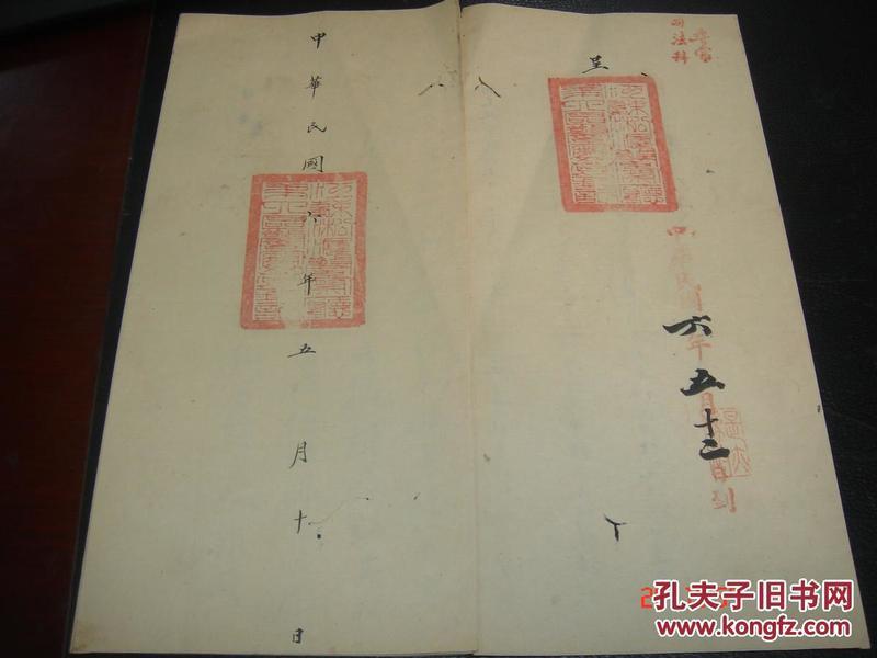 民国初江苏淞沪警察厅长徐国樑公文写本极具文献研究价值1-5