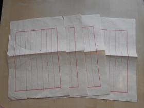老纸头【红框八行笺,9张】