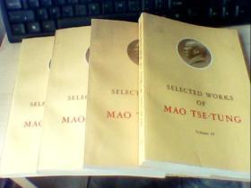 毛泽东选集英文版 1967年重印封面有毛像