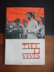 TIEL LI VIVIS 越南语<象他那样生活>