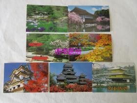 日本风光明信片:共7张——轮五寺庭院、平安神宫神苑、诗仙堂、曼殊院、彦根城、日本松本城、金阁寺