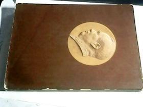毛泽东选集(第三卷)1953竖版