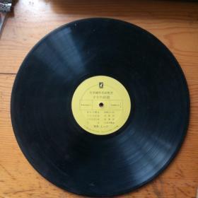 尤大淳独奏世界钢琴名曲精选《少女的祈祷》等,33转两面。