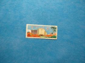 编95 中国出口商品交易会1套(新邮票)
