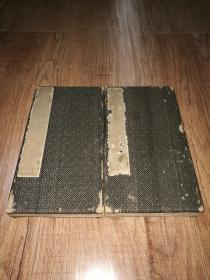 名碑精装精拓     《玄秘塔》经折装存二厚册