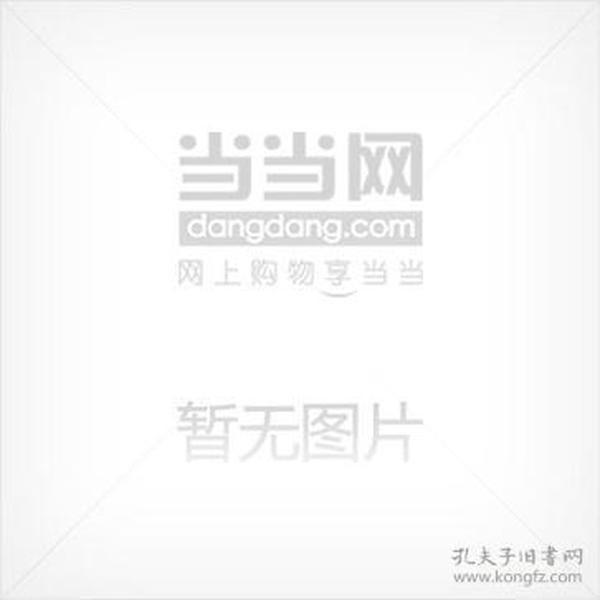 纪晓岚隐藏五十年的面子经