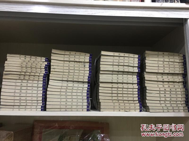 资治通鉴 和刻本 294卷80册全 有藏书章