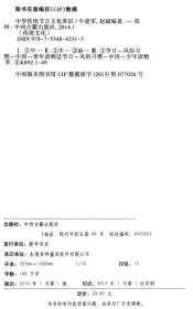 R-传统文化中华传统节日文化常识