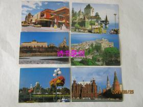 古典建筑明信片:共10张