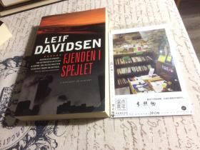 似丹麦文原版  Fjenden i spejlet 【存于溪木素年书店】