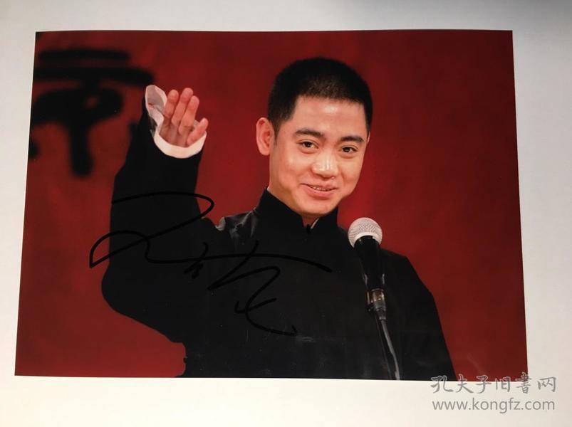 孔云龙签名照