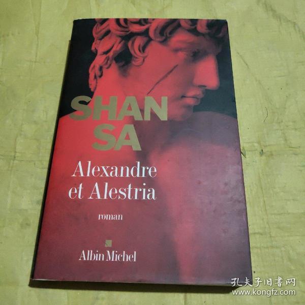 Alexandre et Alestria  亚历山大和亚历山大 法文原版
