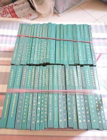 中国军事百科全书【现存41册】详细见图