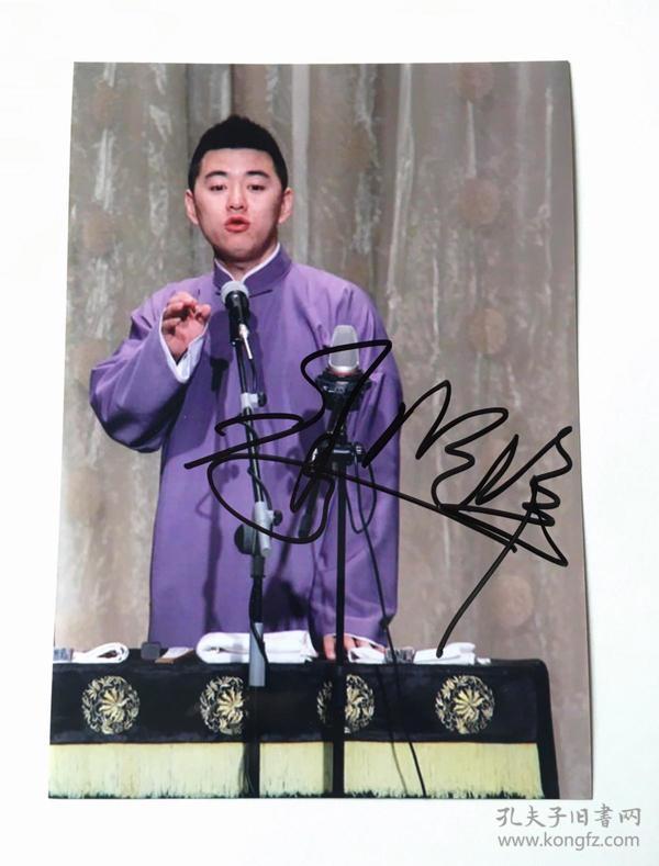冯照洋签名照