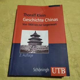 Geschichte Chinas : Von 1800 bis zur Gegenwart 中国