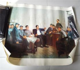 老宣传画年画 夺取全国胜利――毛主席和老帅们在一起 油画 尹戎生作 1977年  货号AA6