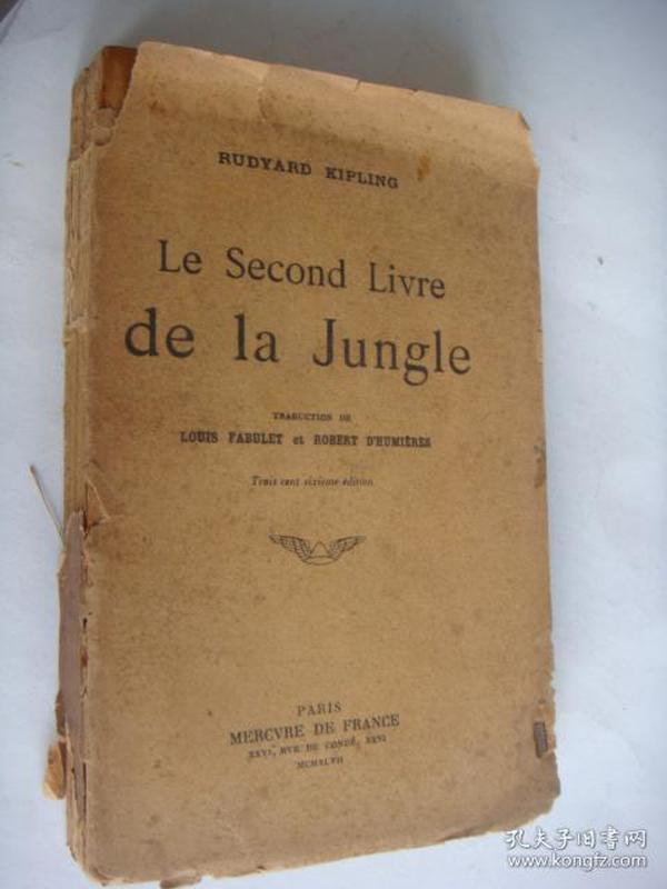 Le Second Livre de la Jungle 毛边本,书的年代较早