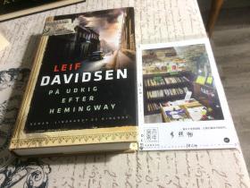 似丹麦文原版  På udkig deter Hemingway   【存于溪木素年书店】