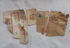 中华民国-解放区邮票 -4张合售  邮戳别具一格